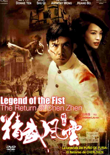 The Legend Of the Fist ( Download )