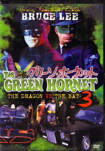 The Green Hornet 3 - The Dragon vs The Bat ( Download )