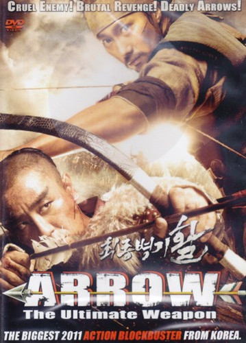 War Of The Arrows (Download)