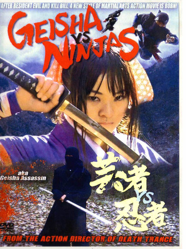 Geisha vs Ninja ( Download )