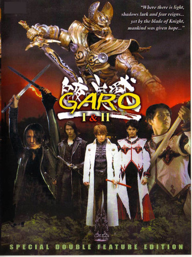 Garo 1 & 2 ( Download )