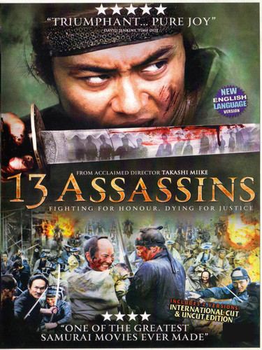 13 Assassins ( Download )