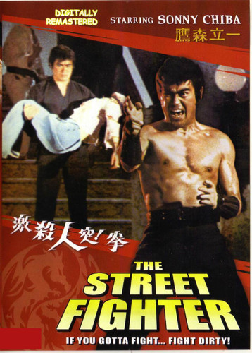 The Street Fighter ( Download )