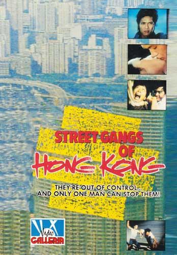 Street Gangs of Hong Kong (Download)
