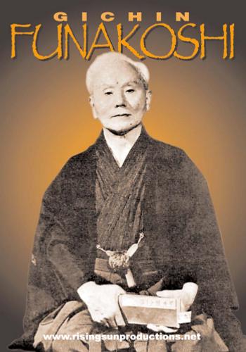 Gichin Funakoshi P2-V1 (Download)