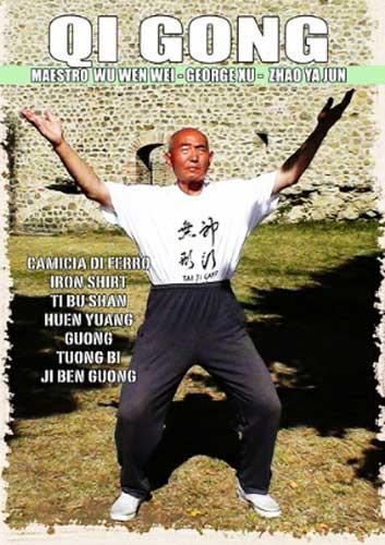 Qi Gong ( Download )