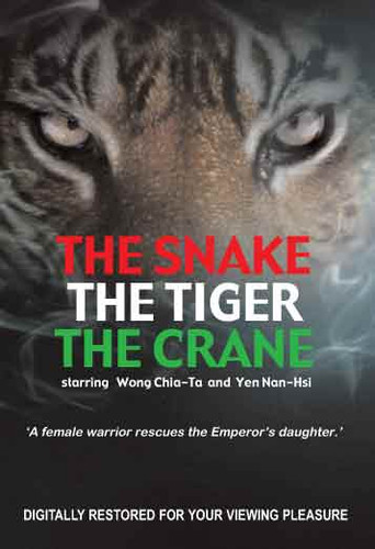 The Snake The Tiger The Crane ( Download )