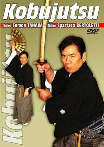 Kobujutsu (Download)