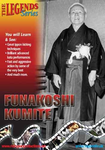 1st Funakoshi Invitational Championship KUMITE)