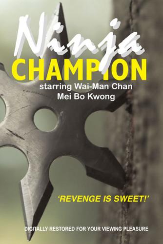 Ninja Champion ( Download )