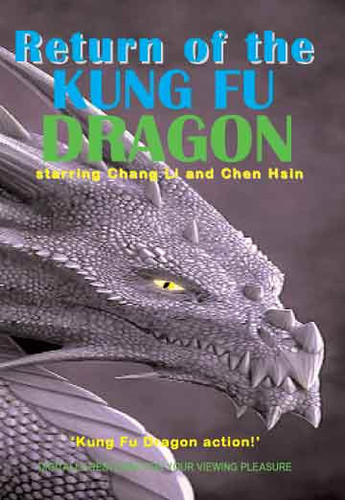 Return of the Kung Fu Dragon ( Download )