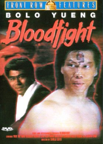 Blood Fight (Download)
