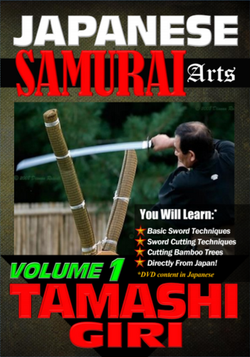 Japanese Arts of The Samurai Tamashi Giri (Download)