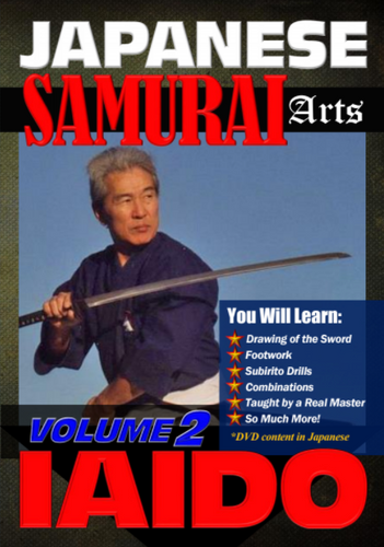 Japanese Samurai Arts Volume 2 Iaido