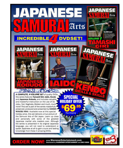 Japanese Arts Of The Samurai Box Set ( 4 DVDs )