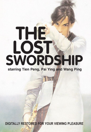 The Lost Swordship ( Download )