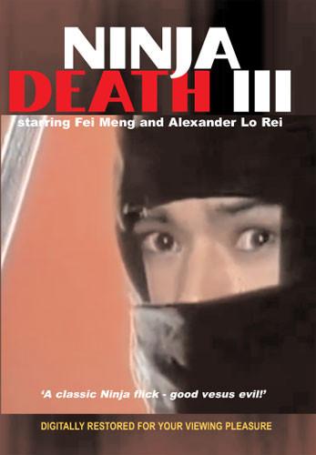Ninja Death III (download)