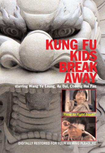 Kung Fu Kids Break Away (download)