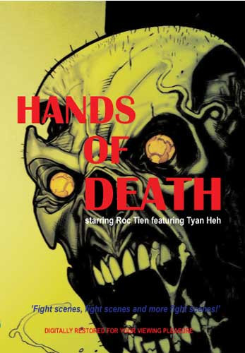 Hands of Death ( Download )