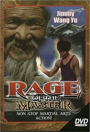 Rage Of The Master ( Download )