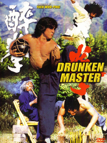Drunken Master ( Download )