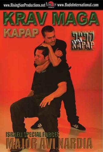 Kapap Israeli Special Forces-