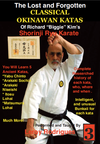 Lost and Forgotten Katas of Richard Biggie Kim's Shoring Ryu Karate #3