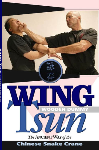 Wing Tsun Wooden Dummy