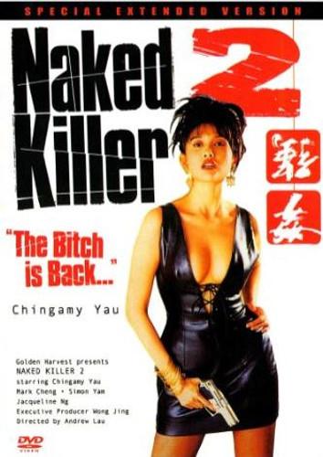 Naked Killer #2