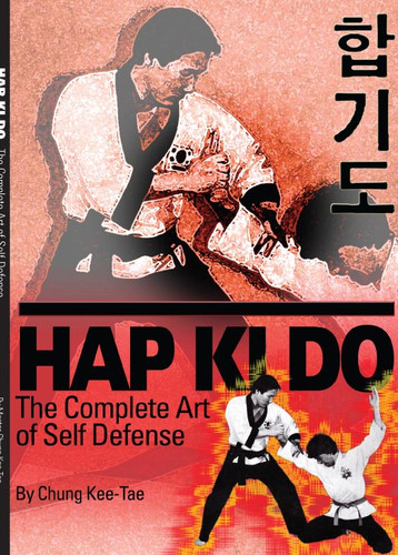 Hapkido(digital download)