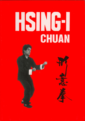 Hsing I Chuan(digital download)