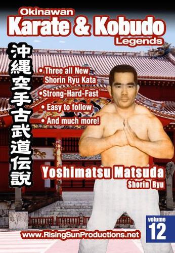 OKKL Yoshimatsu Matsuda Shorin Ryu Vol. 12  ( Download )