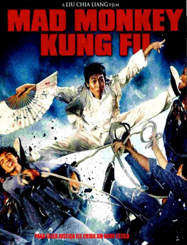 Mad Monkey Kung Fu ( Download )