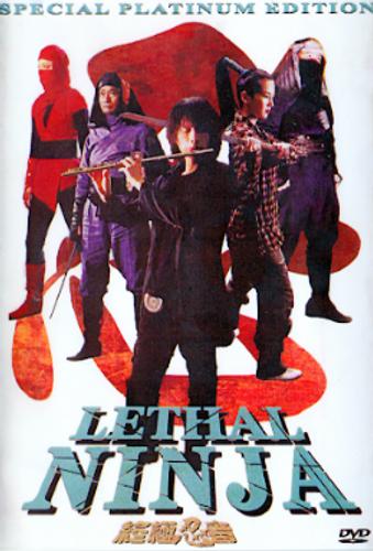 Lethal Ninja ( Download )