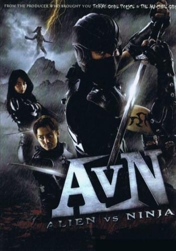 Alien vs Ninja ( Download )