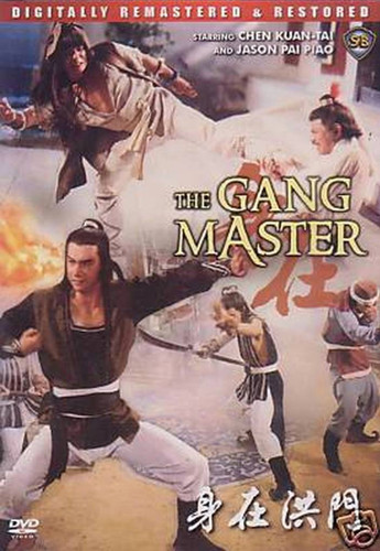 The Gang Master ( Download )
