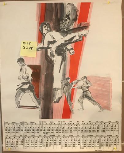1975 Calendar