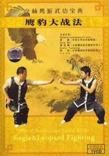 Eagle vs Leopard  Kung Fu ( Download )