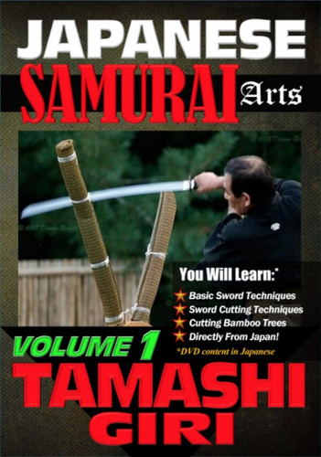 Japanese Arts Of The Samurai Box Set ( 4 DVDs ) - Download.