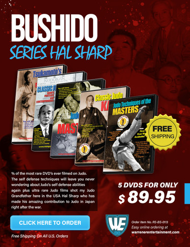 Bushido Series Hal Sharp  Box Set ( 5 DVDS )