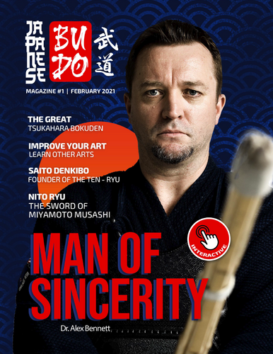 Japanese Budo Magazine Issue 1 FREE Download