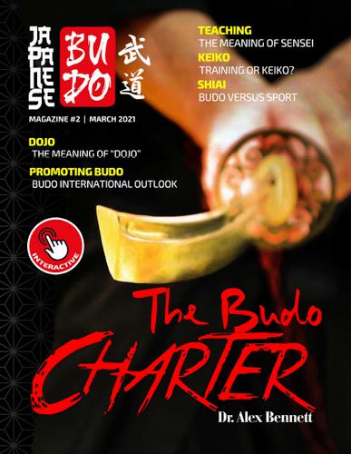 Japanese Budo Magazine #2 -  Download ( FREE )