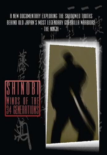Shinobi Winds ( Download )
