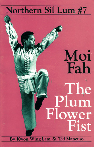 Moi Fah The Plum Flower Fist ( Download )
