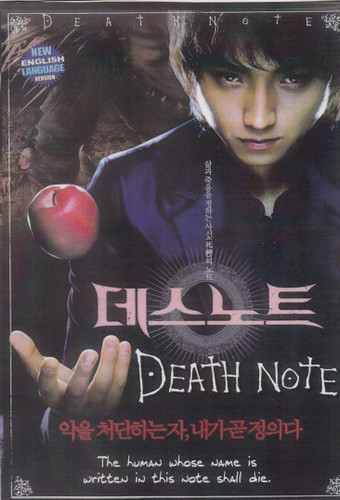 Death Note ( Download )