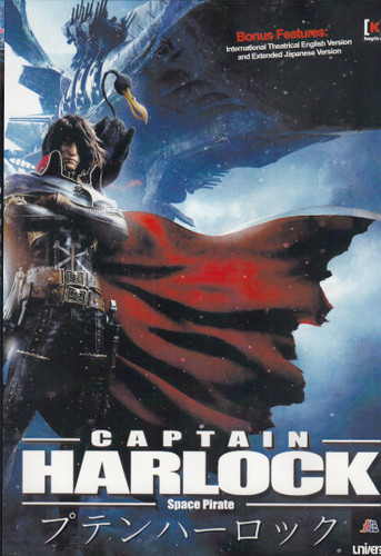 Captain Harlock ( Download )