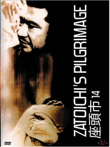 Zatoichi's Pilgrimage ( Download )