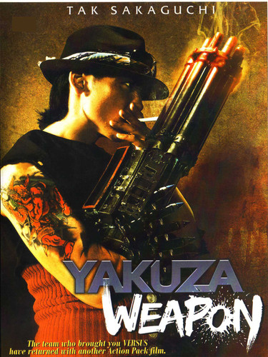 Yakuza Weapon ( Download )