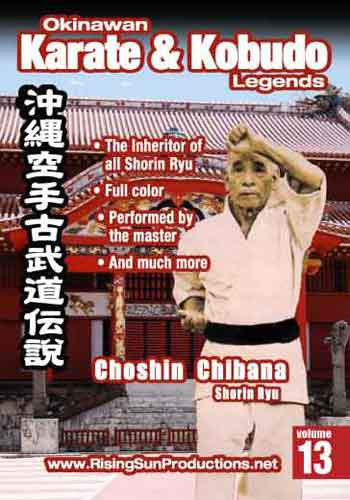 OKKL Chosin Chibana Shorin Ryu Vol. 13