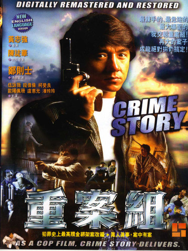 Crime Story  ( Download )